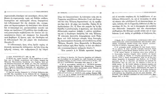 Οι Γερμανοί εθελοντές κατά την Ελληνική Επανάσταση του 1821
