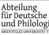Τμήμα Γερμανικής Γλώσσας & Φιλολογίας Α.Π.Θ.: Το ΥΠΔΒΜΘ να ανακαλέσει τις Υ.Α.