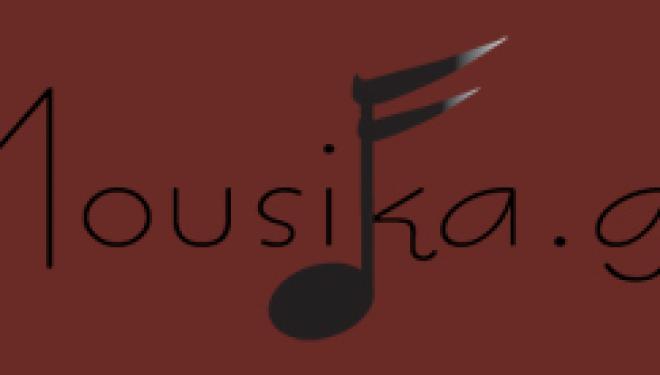 Πανελλήνια Ένωση Γονέων Μουσικών Σχολείων: «Να αποσυρθεί η εφαρμογή της συγκεκριμένης Υ.Α. για τα Μουσικά και Καλλιτεχνικά σχολεία»