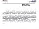 3ωρη στάση εργασίας από ΟΛΜΕ και ΟΙΕΛΕ για την Πανελλαδική Διαμαρτυρία στα Προπύλαια