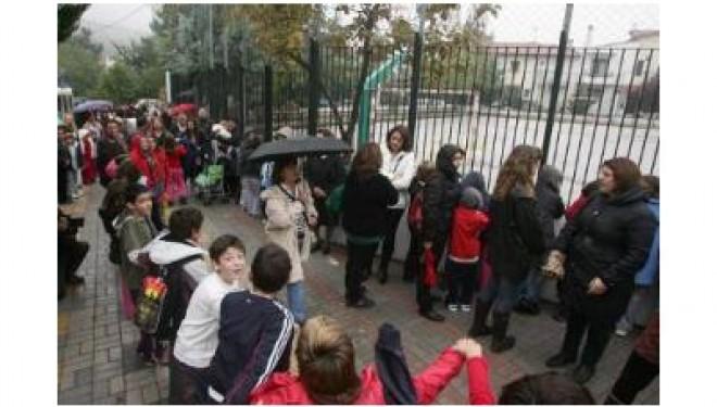 Ένωση Συλλόγων Γονέων Καλαμάτας: Ανακοίνωση για την κατάργηση ξένων γλωσσών