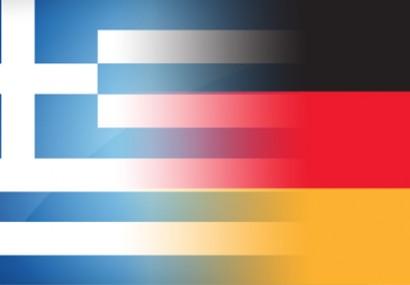 23η Έκθεση Γερμανικού Διδακτικού Βιβλίου και 13η Επιστημονική Ημερίδα