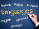 Δημοσιεύτηκε στο ΦΕΚ η Υπουργική Απόφαση με θέμα: Επιλογή δεύτερης ξένης γλώσσας και συγκρότηση τμημάτων