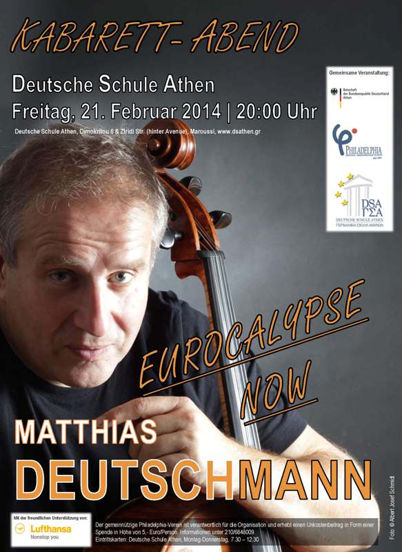 Deutschmann an der DSA_Poster