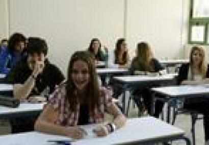 Ενημέρωση για την εισαγωγική εξέταση στην 7η τάξη της Γερμανικής Σχολής Αθηνών