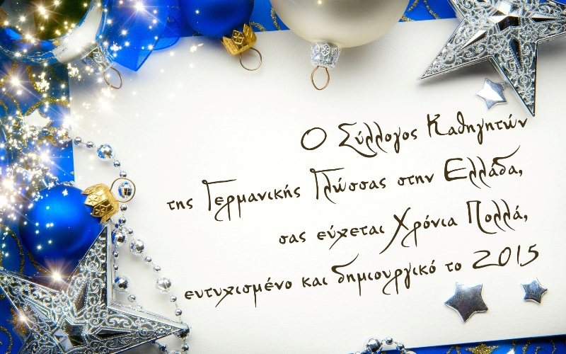 xmass_card_dlv_small