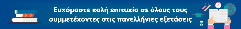 dlv_banner_σθμμερ16