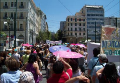 Ψήφισμα συλλαλητηρίου 10/06/2011