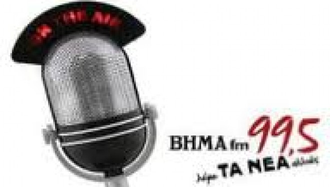«ΒΗΜΑ FM». Συντονιστείτε! Σήμερα θα ακουστεί η αγανακτισμένη φωνή των ξενόγλωσσων καθηγητών