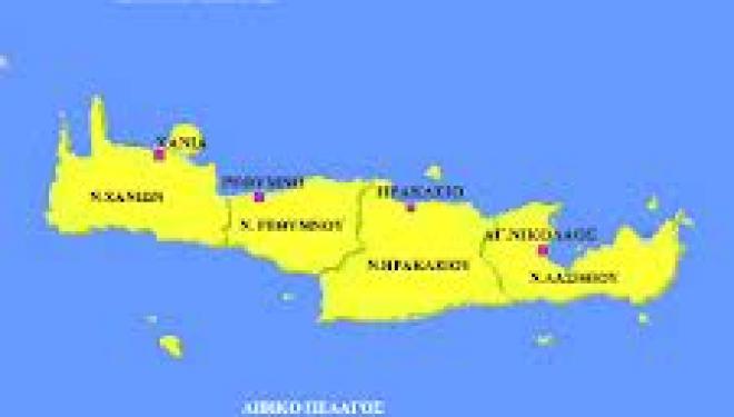 Διδασκαλία της δεύτερης ξένης γλώσσας στα Δημοτικά Σχολεία της Κρήτης